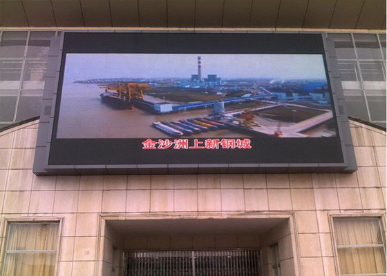 China Outdoor Waterproof Led Advertising Panels , P16 Led Display Integrated Design factory