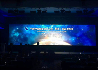 China Fanless Rgb Led Display Board , Led Rental Screen 250x250mm Module Size factory