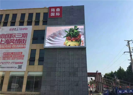 China 1R1G1B 10mm Outdoor LED Advertising Screen 1/4 Scan Mode High Contrast factory