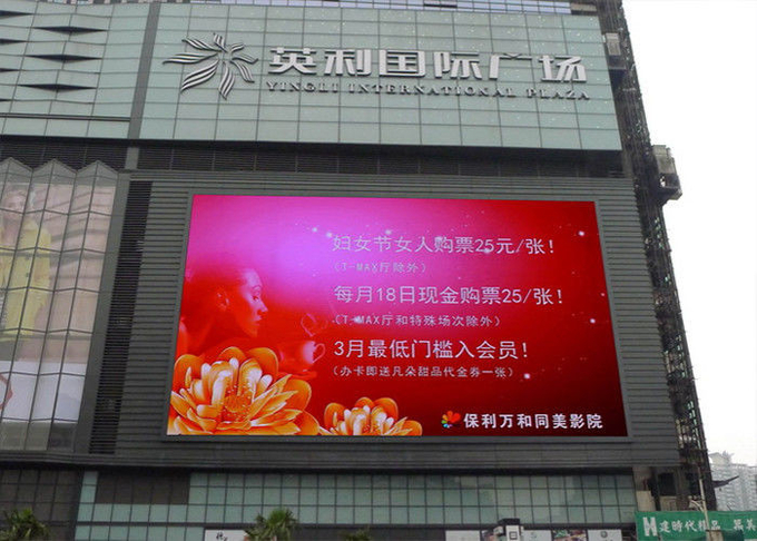 Wide View Angle P10mm Outdoor Fixed LED Display 960*960mm Waterproof CabinetFor Commercial Center / Supermarkets 2